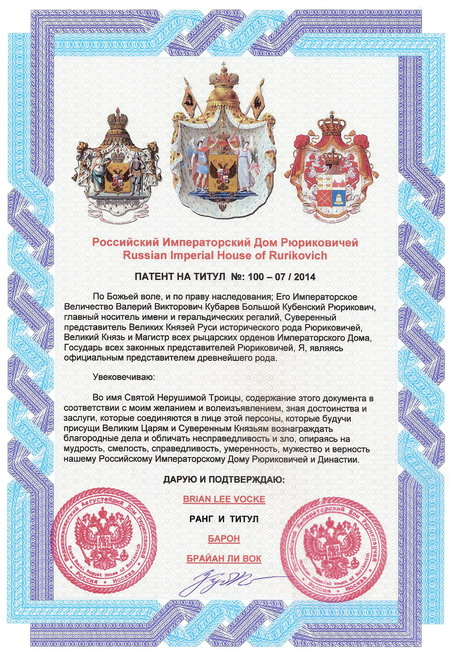 http://www.fundprinces.ru/images/upl/10758.jpg