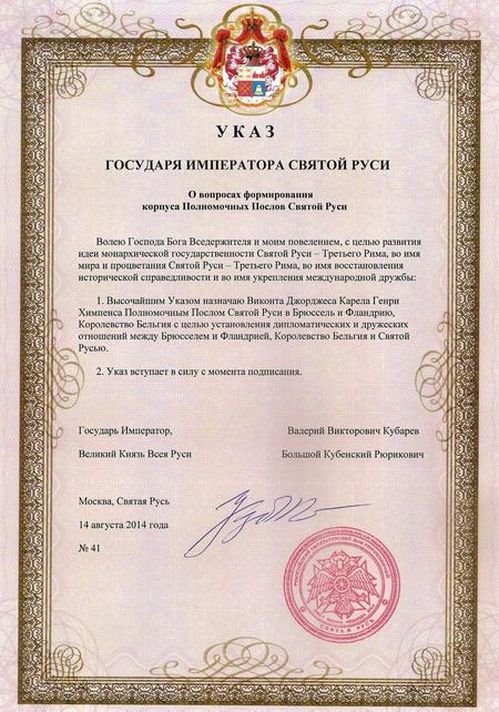 http://www.fundprinces.ru/images/upl/10839.jpg