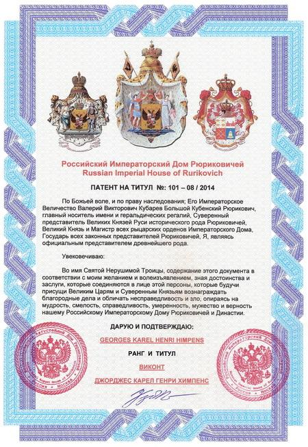 http://www.fundprinces.ru/images/upl/10841.jpg