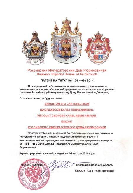 http://www.fundprinces.ru/images/upl/10843.jpg