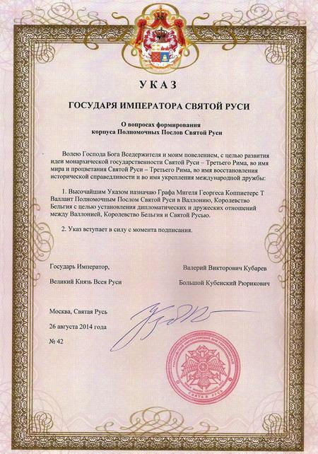 http://www.fundprinces.ru/images/upl/10895.jpg