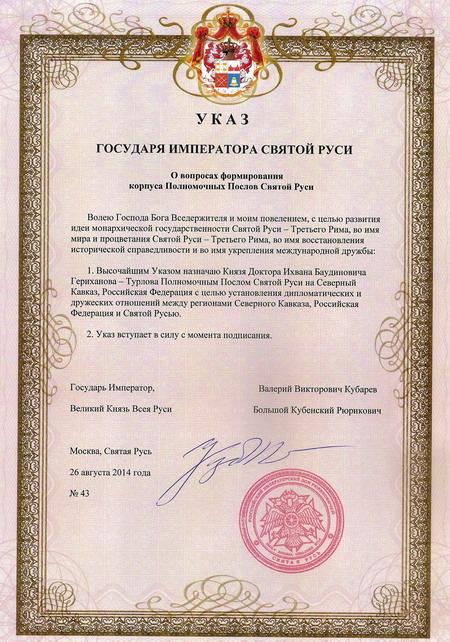 http://www.fundprinces.ru/images/upl/10897.jpg