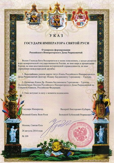 http://www.fundprinces.ru/images/upl/10899.jpg