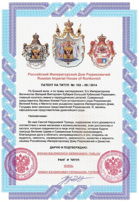 http://www.fundprinces.ru/images/upl/10901.jpg