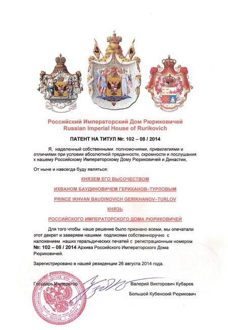 http://www.fundprinces.ru/images/upl/10903.jpg