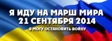 http://www.fundprinces.ru/images/upl/10993.jpg