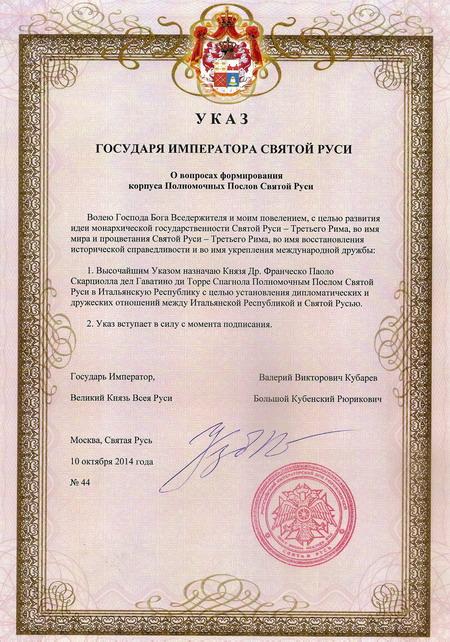 http://www.fundprinces.ru/images/upl/11183.jpg