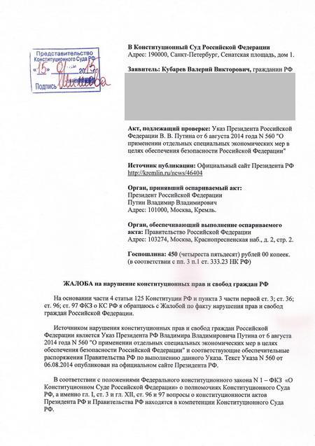 http://www.fundprinces.ru/images/upl/11786.jpg