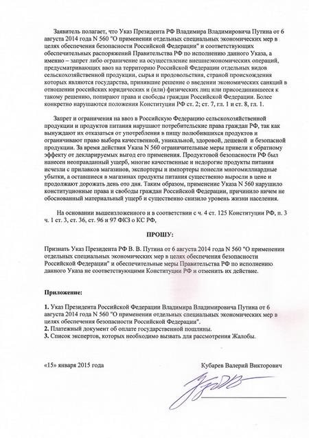 http://www.fundprinces.ru/images/upl/11787.jpg
