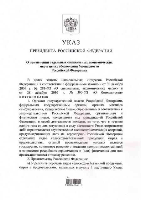 http://www.fundprinces.ru/images/upl/11788.jpg