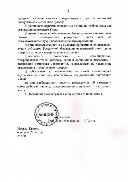http://www.fundprinces.ru/images/upl/11789.jpg