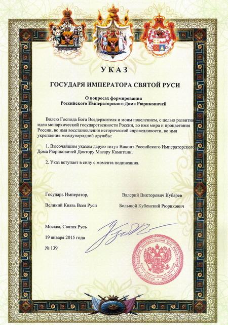 http://www.fundprinces.ru/images/upl/11807.jpg