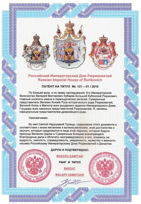 http://www.fundprinces.ru/images/upl/11809.jpg