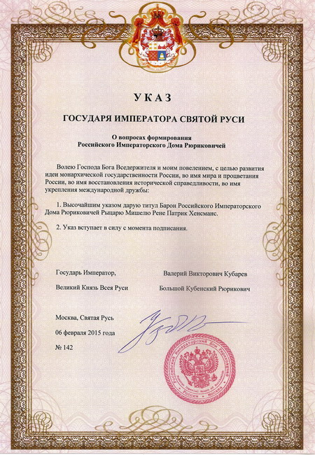 http://www.fundprinces.ru/images/upl/11862.jpg