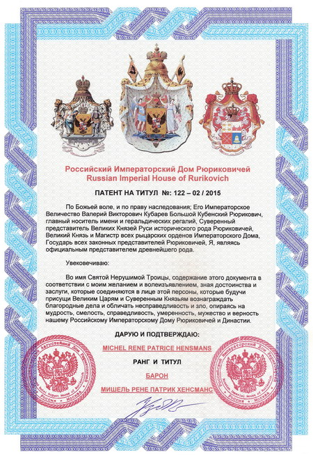 http://www.fundprinces.ru/images/upl/11866.jpg