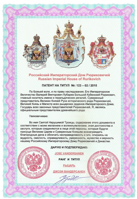 http://www.fundprinces.ru/images/upl/11868.jpg