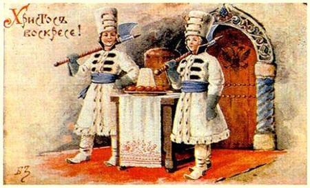 http://www.fundprinces.ru/images/upl/7152.jpg